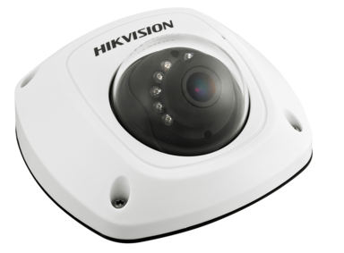 HIKVISION DS-2CD2542FWD-IS(2.8mm) IP Kamera Mini Dome